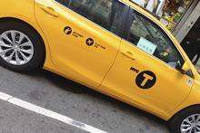 Uber car stock 000062581310 large